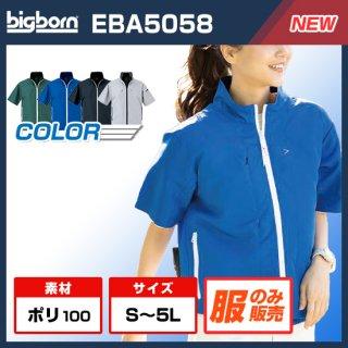 フード付き半袖ジャケットEBA5018K単体【予約受付中】