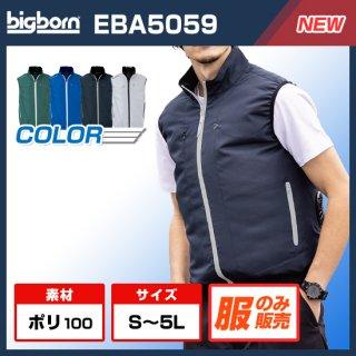フード付きベストEBA5019K単体【予約受付中】