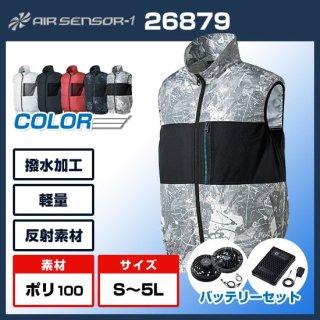 クロダルマベスト・バッテリーセット26879【予約受付中】