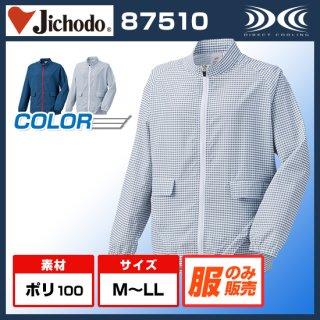 レディース空調服長袖ジャケット87510・単体【予約受付中】