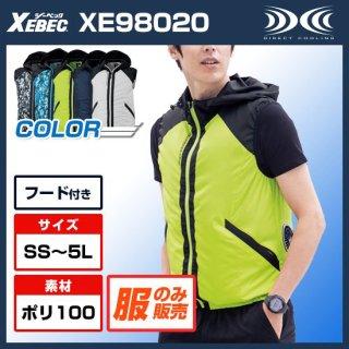 XE98020空調服ベスト・単体