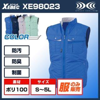XE98023空調服ベスト・単体