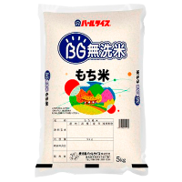 BG無洗米もち米5kg【国産】 ※送料は別途