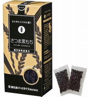鹿児島県産さつま黒もち(10g×20袋入り) ※送料は別途