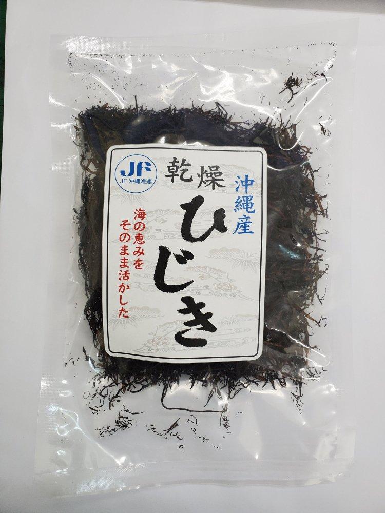 乾燥ひじき20g
