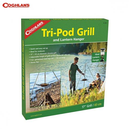 COGHLAN'S | Tri-Pod Grill<br/>コフラン トライポッドグリル