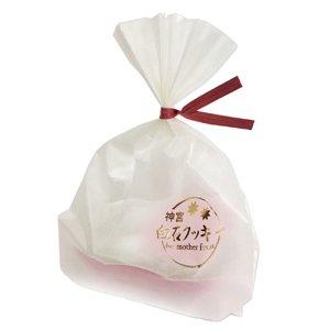 神宮白石クッキー 10個入