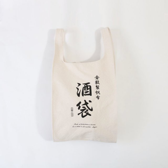【2月13日再入荷!】【20/80 トウェンティーエイティー】SAKABUKURO CANVAS #8 GROCERY BAG M