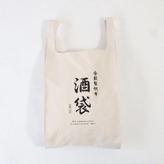 【2月13日再入荷!】【20/80 トウェンティーエイティー】SAKABUKURO CANVAS #8 GROCERY BAG L