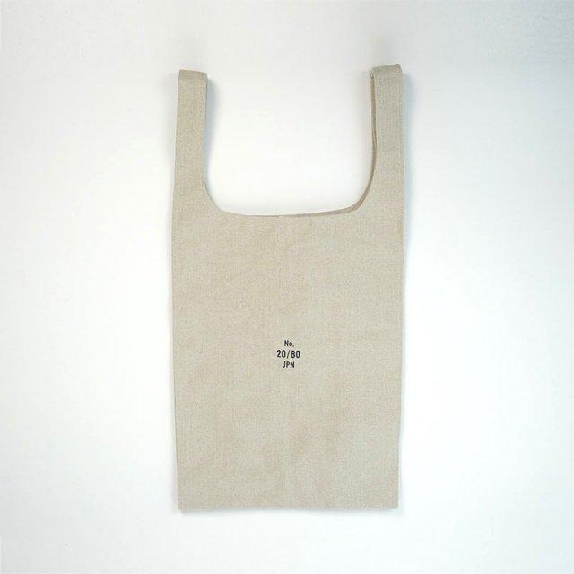 【20/80 トウェンティーエイティー】LINEN CANVAS #10 GROCERY BAG M BEIGE