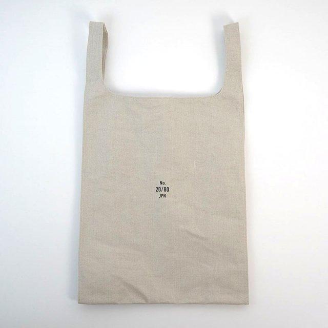 【20/80 トウェンティーエイティー】LINEN CANVAS #10 GROCERY BAG L BEIGE