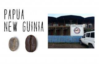 パプアニューギニア トロピカルマウンテン/200g