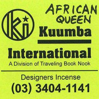 KUUMBA AFRICAN QUEEN