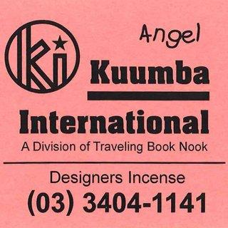 KUUMBA ANGEL