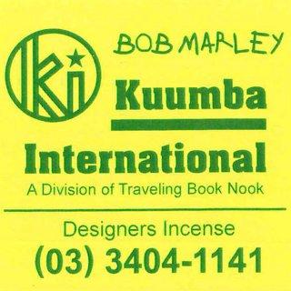 KUUMBA BOB MARLEY