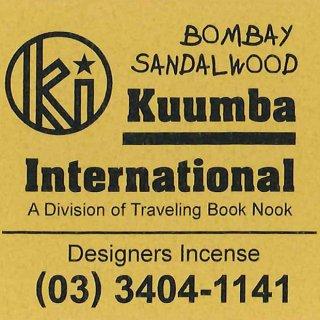 KUUMBA BOMBAY SANDALWOOD
