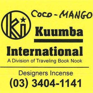 KUUMBA COCO MANGO
