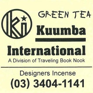 KUUMBA GREEN TEA