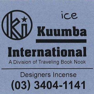 KUUMBA ICE