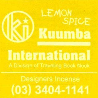 KUUMBA LEMON SPICE