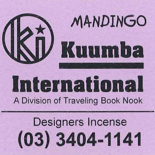 KUUMBA MANDINGO