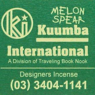 KUUMBA MELON SPEAR