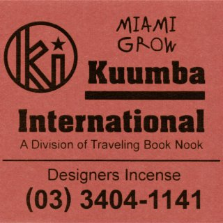 KUUMBA MIAMI GROW