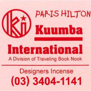 KUUMBA PARIS HILTON