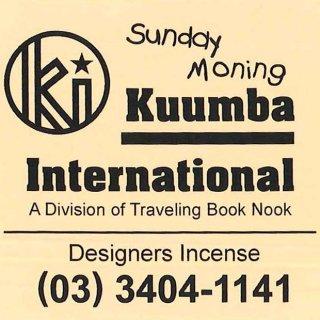 KUUMBA SUNDAY MORNING