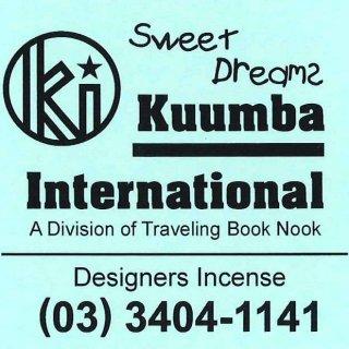 KUUMBA SWEET DREAMS