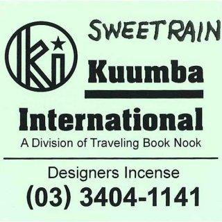 KUUMBA SWEET RAIN