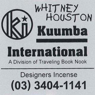 KUUMBA WHITNEY HOUSTON