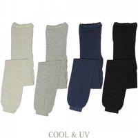 【SOUKI ORIGINAL】綿のひんやり UVレギンス