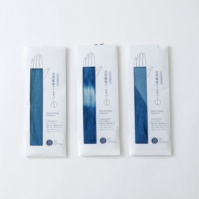 【ai amu】天然藍染アームカバー