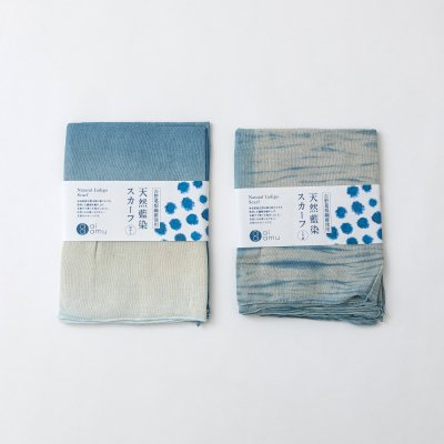 【ai amu】天然藍染スカーフ