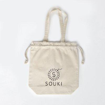 【SOUKI ORIGINAL】ギフト用コットンバッグ