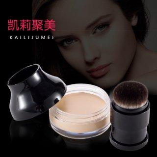 カイリジュメイ BBフェイスパウダー ファンデーション kailijumei BB face powder foundation