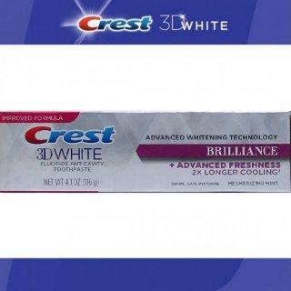 クレスト 3D ホワイトストリップス シュプリーム フレックスフィット Crest 3D White Supreme Flexfit 42 Strips ホワイトニングシート