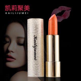 カイリジュメイ シマー リップスティックス Kailijumei Shimmer Lipstick
