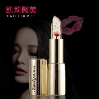 カイリジュメイ リミテッドエディション 限定 ゴールド ジェリー リップスティックス Kailijumei Limited Edition Gold Jelly Lipstick