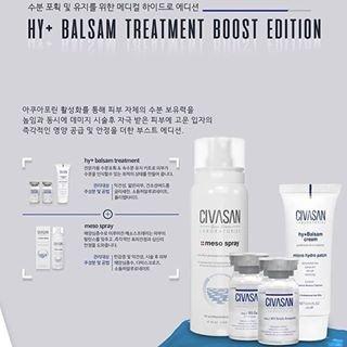 ☆≪販売終了≫シバサン HY +バルサム トリートメント スペシャルキット(幹細胞入り) Civasan hy+Balsam Professional Kit + meso Spray