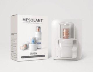 【正規品】シバサン メゾラント 0.25mm Civasan Mesolant 0.25mm