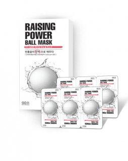 【正規品】GD11 パワーボールマスク 12個入り(臍帯血培養液入りパック) GD11 Raising Power Ball Mask【セール】