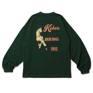 KEBOZ KAB HEAVY WEIGHT KBIG L/S FOREST GREEN