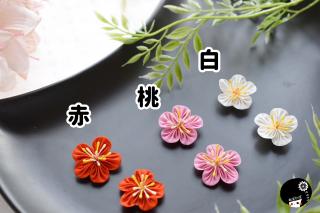 梅の花の耳飾り<br>3080円(税込)