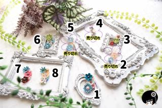 クールかわいいお花畑のイヤーカフ つまみ細工<br>2750円(税込)