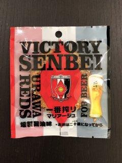 VICTORY SENBEI  1枚