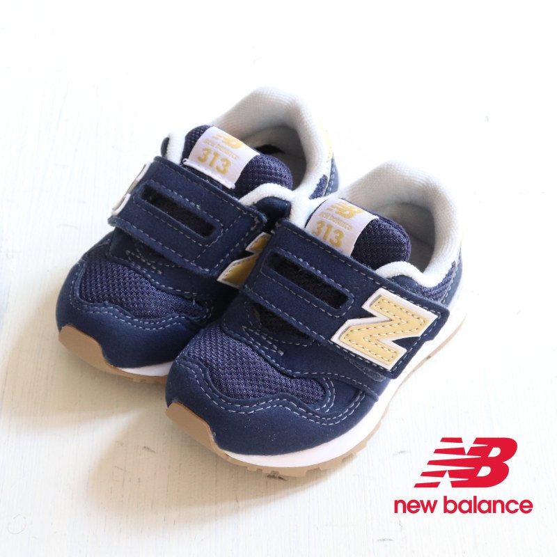 NEW BALANCE(ニューバランス)2021AW<br>IO313 NG(ベビー・キッズ)<br>IO313 NG(navy/yellow)【定番】