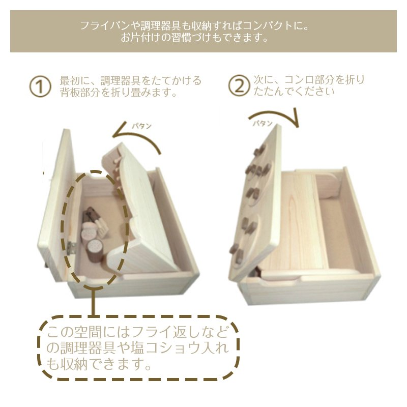 <img class='new_mark_img1' src='https://img.shop-pro.jp/img/new/icons5.gif' style='border:none;display:inline;margin:0px;padding:0px;width:auto;' />【送料無料&ラッピング無料】IKONIH(アイコニー)<br> ミニキッチン mini-kitchen<BR>木のおもちゃ ままごと<br>T0014