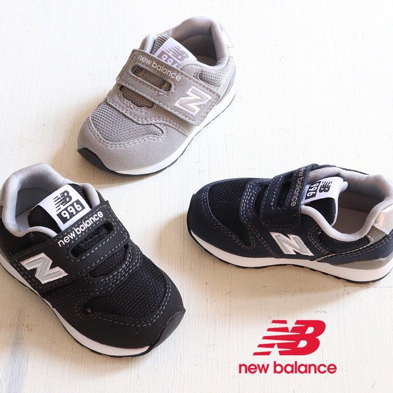 NEW BALANCE(ニューバランス)2021AW<br>IZ996(ベビー・インファント)<br>IZ996NV3(navy) IZ996GY3(gray) IZ996BK3(black)【定番】